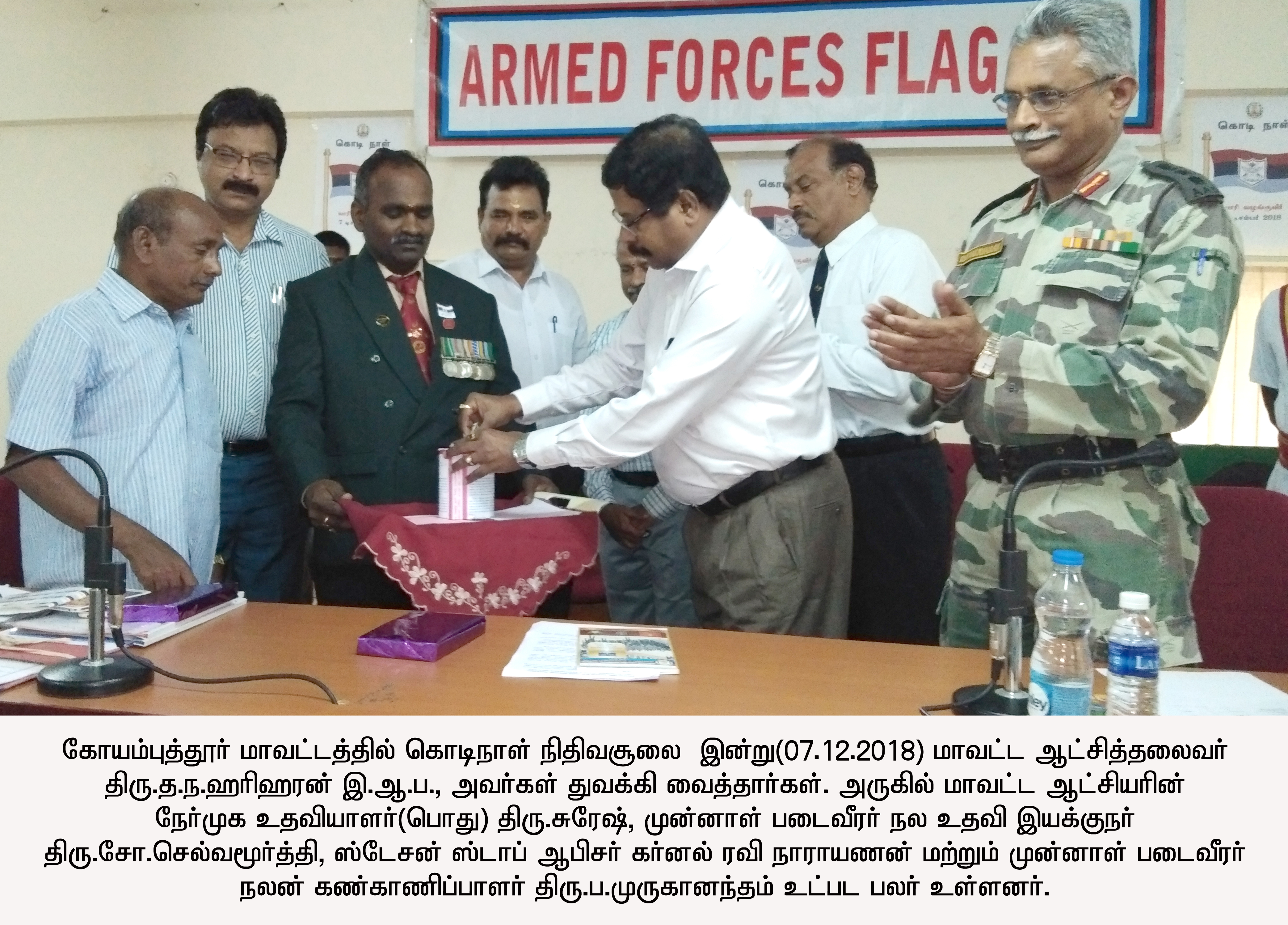 Flag Day Celebrated with the contribution of Donation