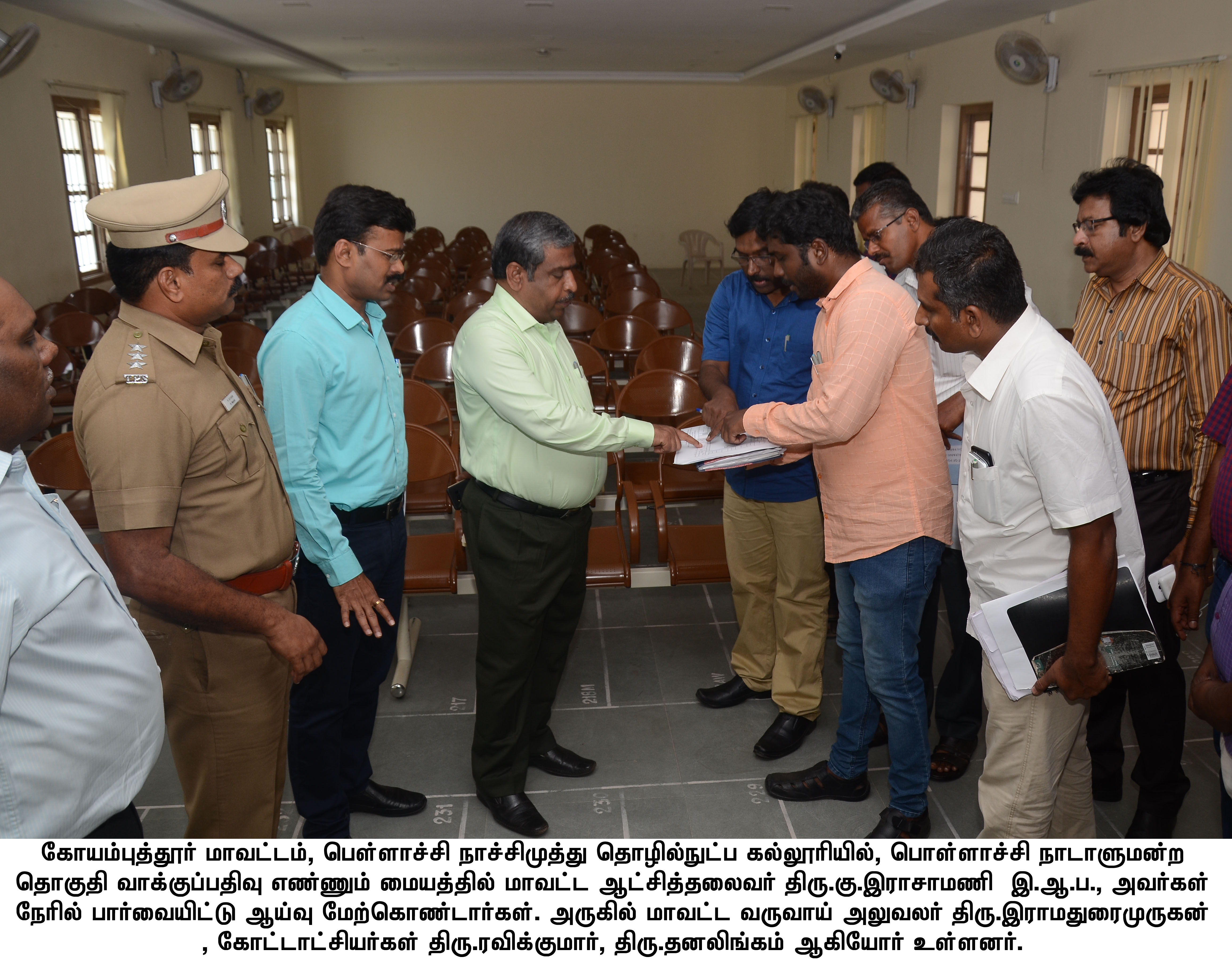 Inspection of Pollachi Parliament Consituency Counting Centre