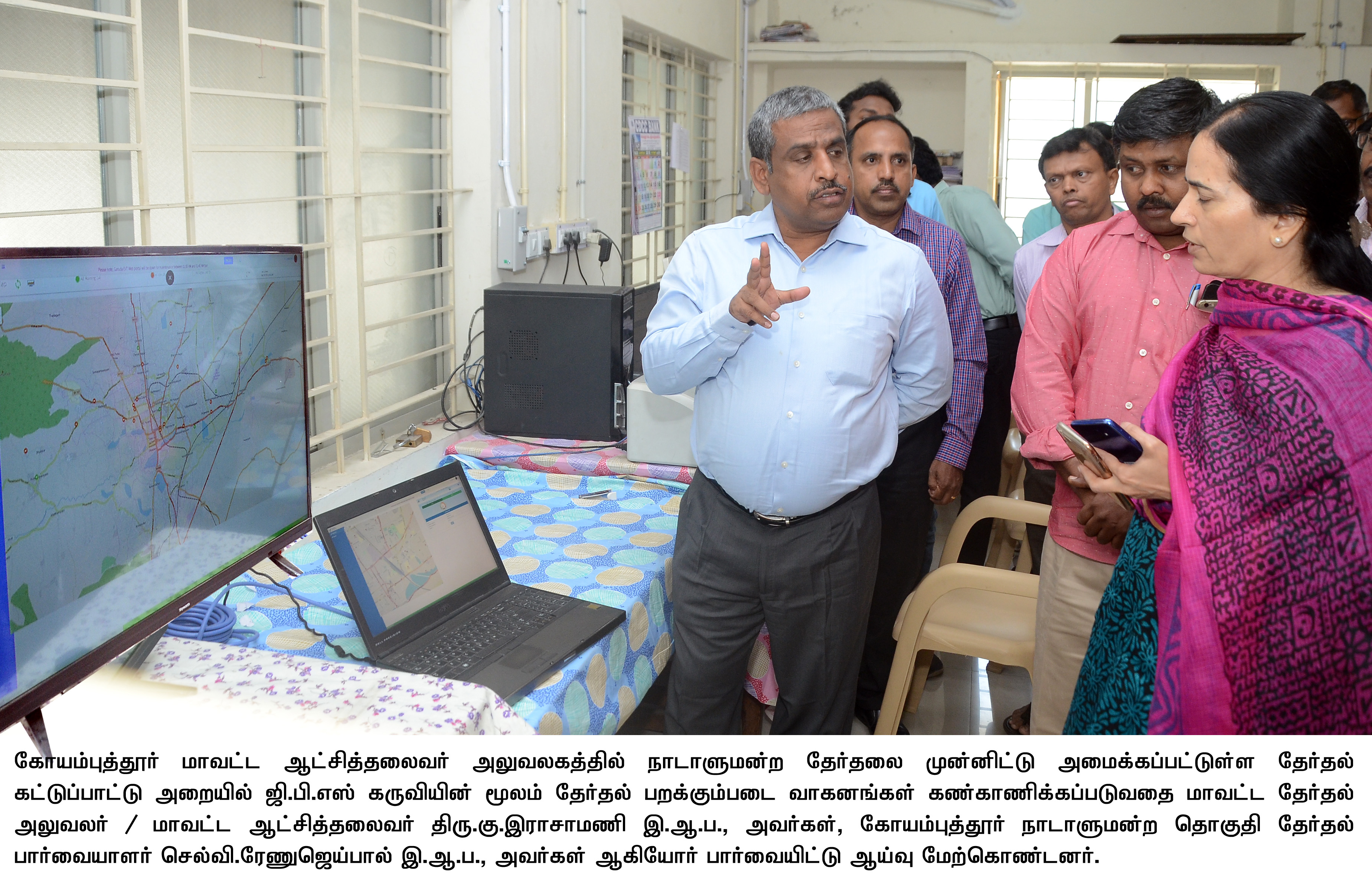 Inspection of General Observer for Coimbatore Parliamentry Consituency