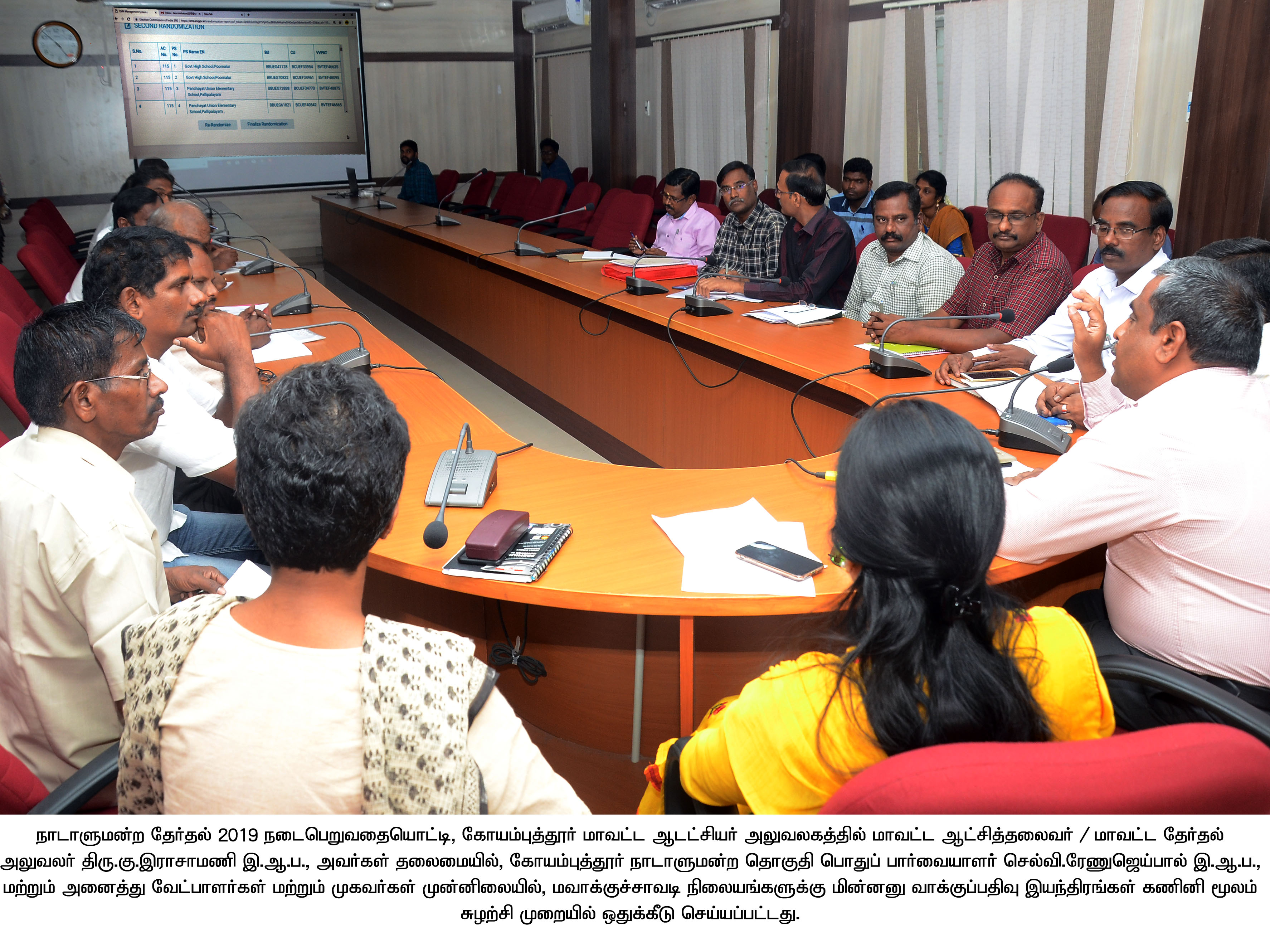 Electronic Voting Machine Randomization work allottment to Polling booths monitored by the General Observer for Coimbatore Parliamentary Constituency