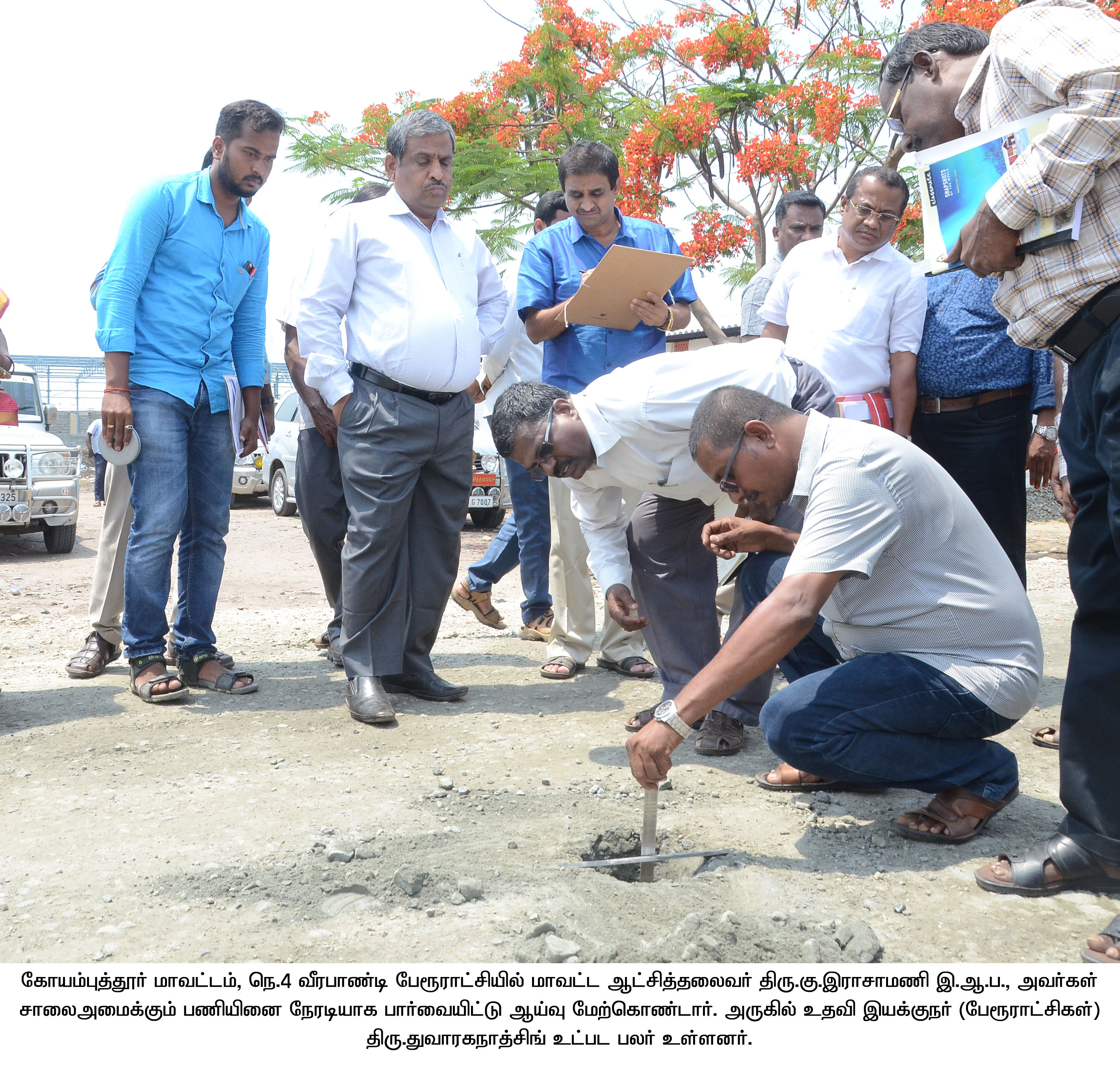 Inspection of Road construction work