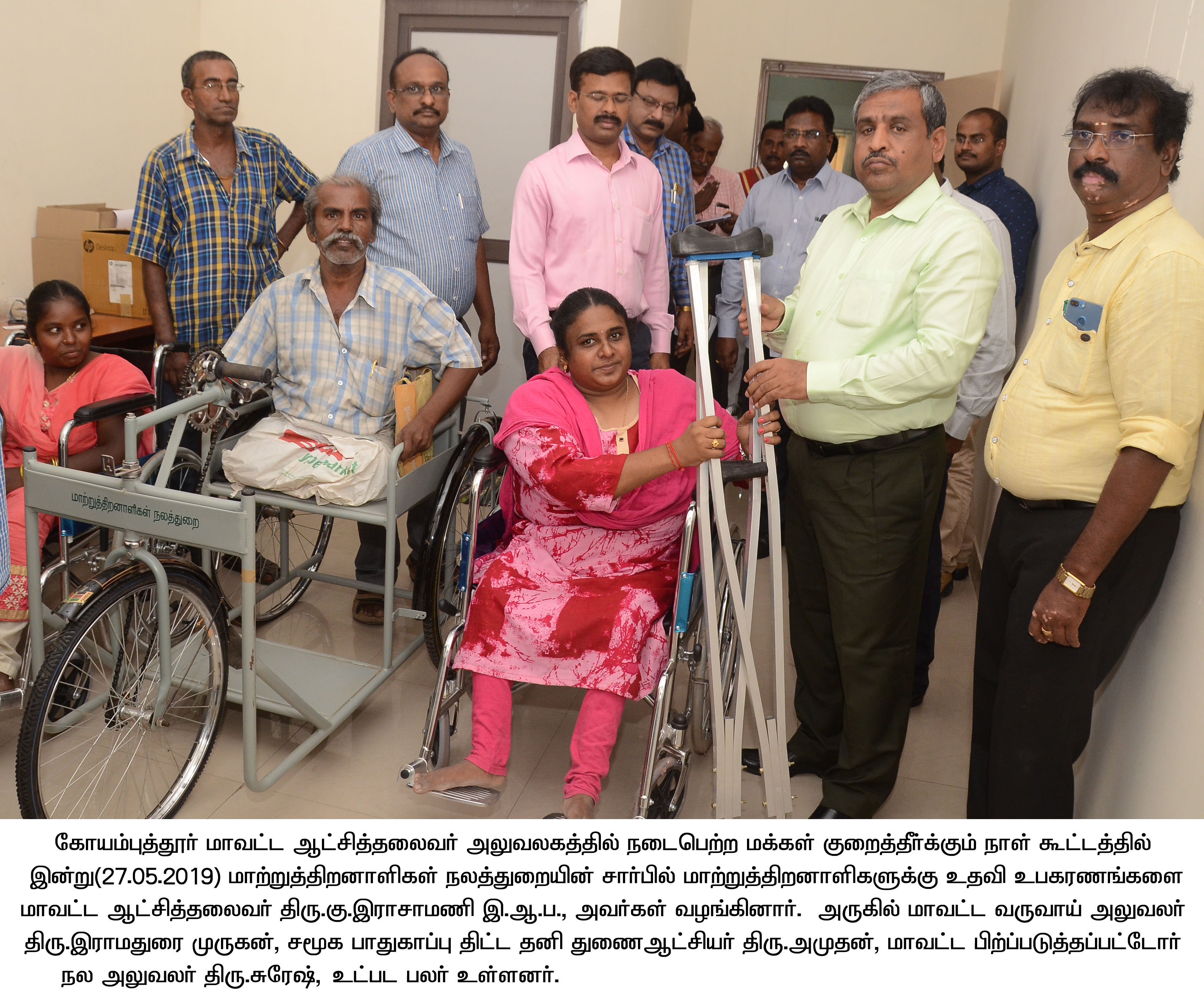 Distribution of Rehabilitation Equipments for Disabled persons