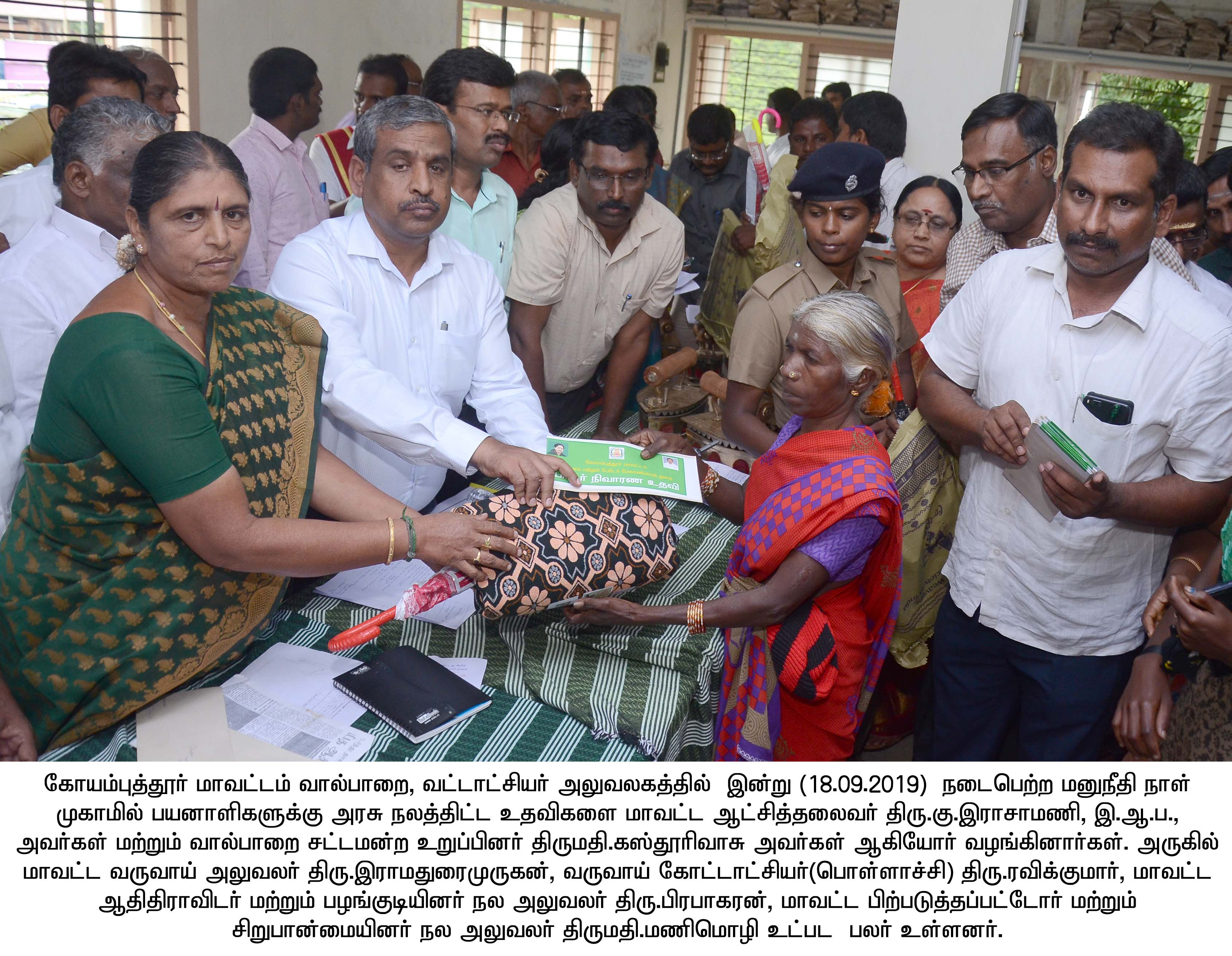 Mass contact programme held at Valparai