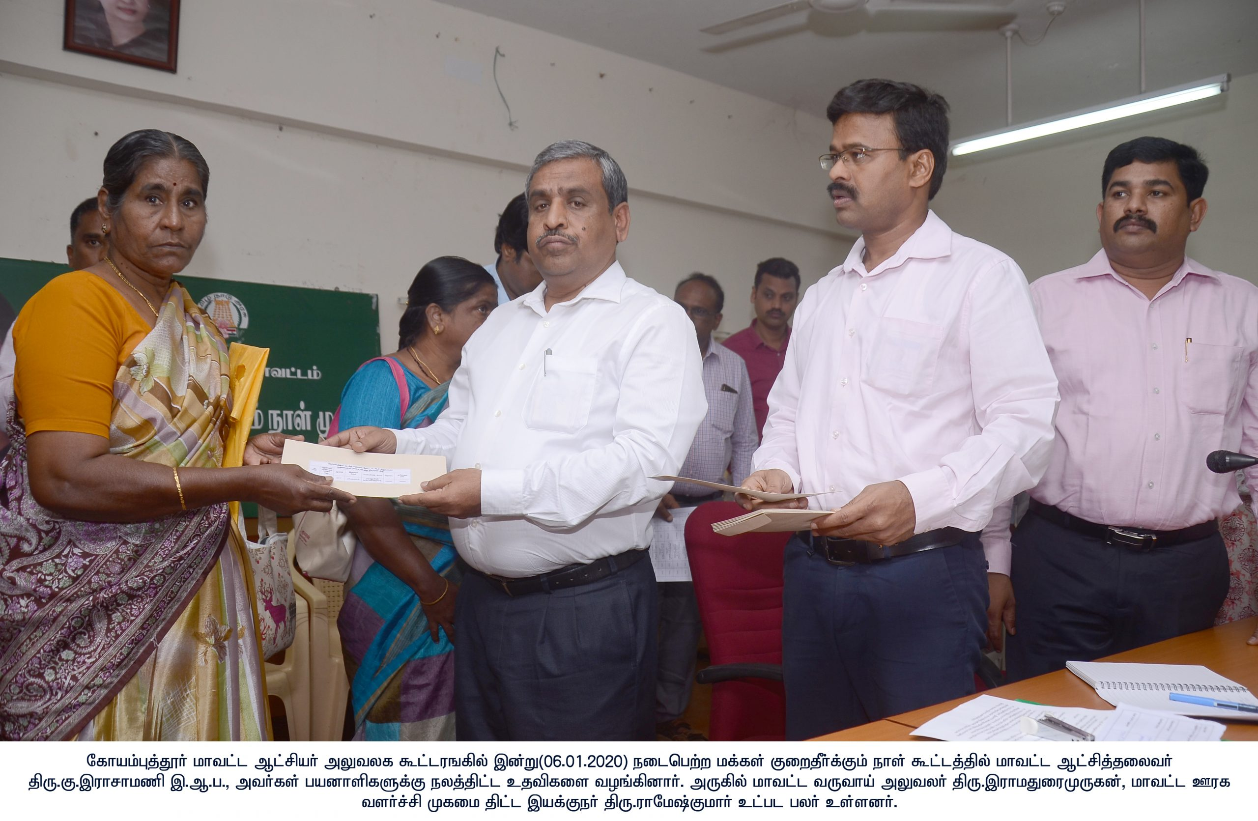 Grievances Day Petition Meeting distribution Govt welfare scheme to the beneficiaries