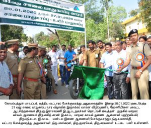 Road Safety Awareness Rally Photo