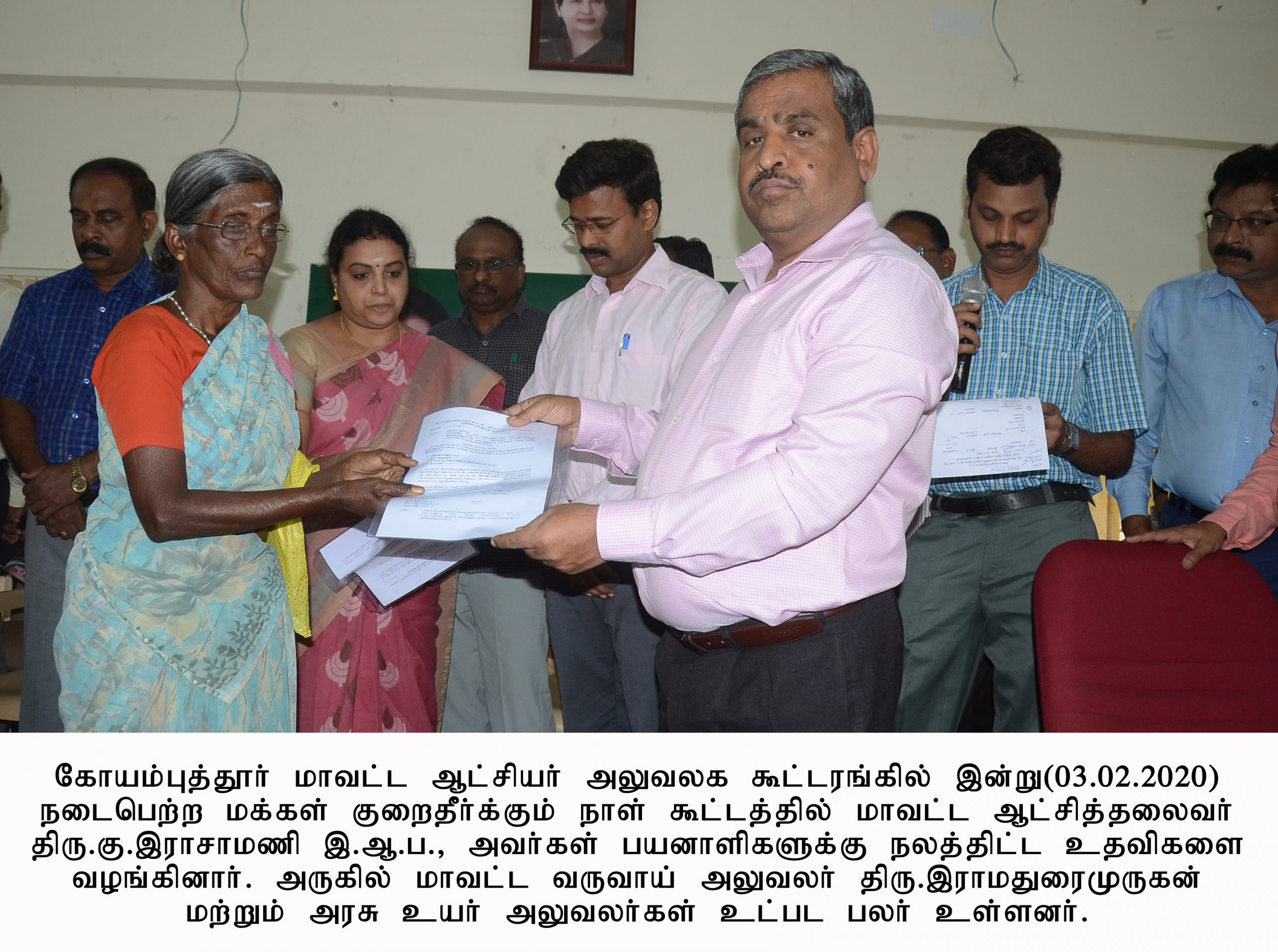 Grievances Day Petition Meeting distribution of Govt welfare scheme to the beneficiaries