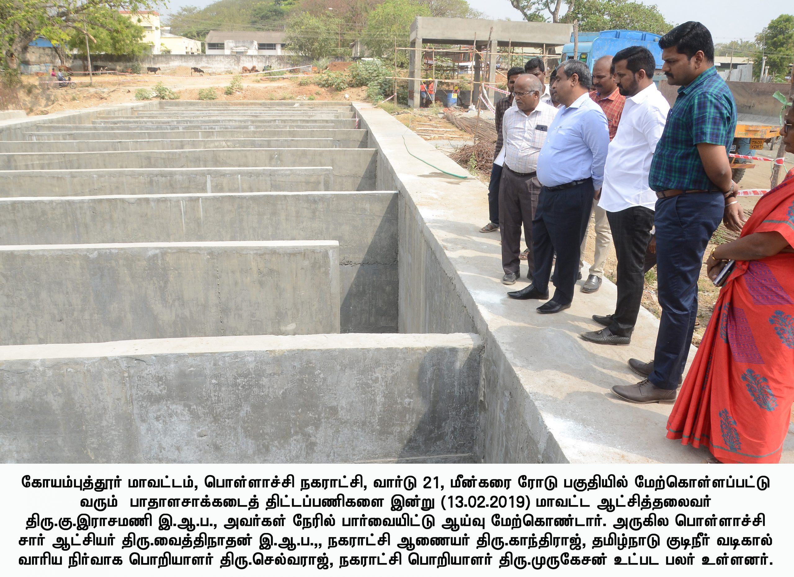 Construction of Drainage Work Inspected at Pollachi Municipality
