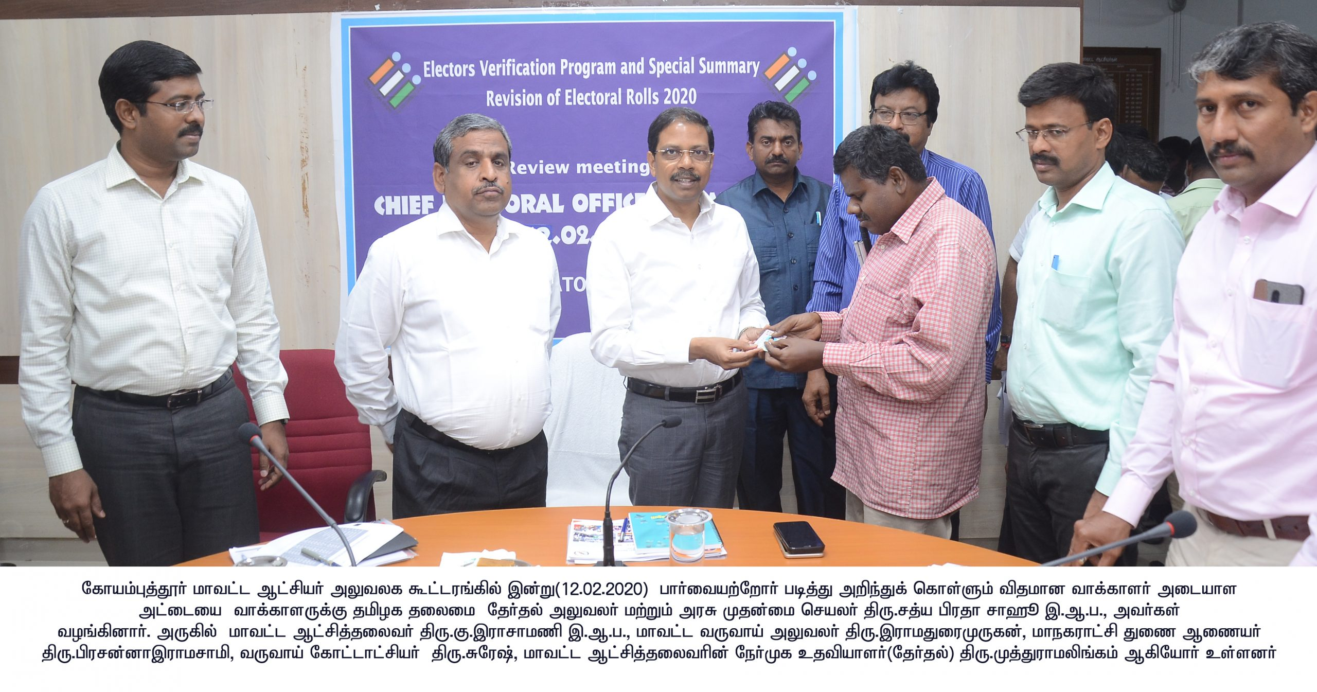 Distribution of Voter ID card by CEO,TN