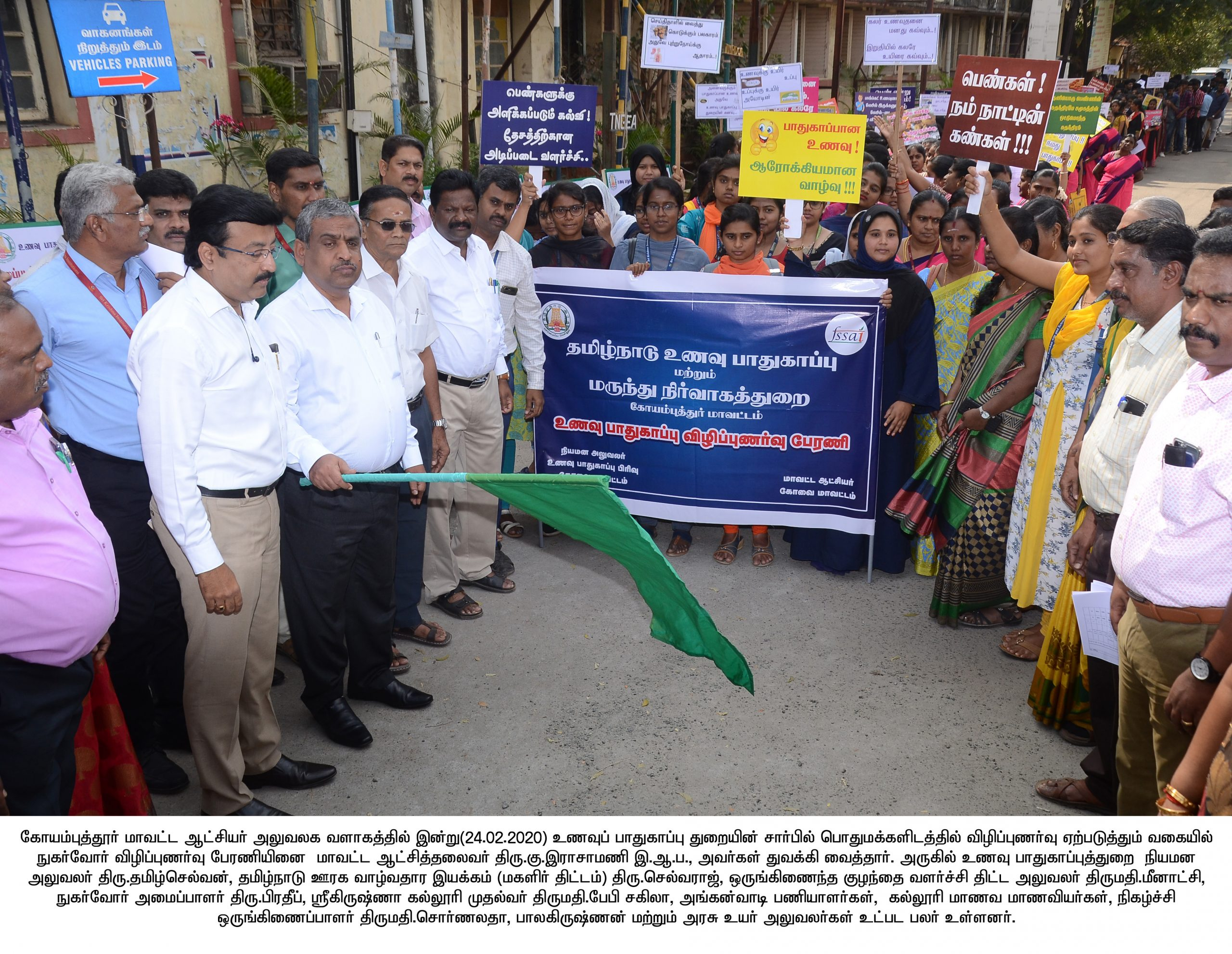 Food and Safety Department Consumer Awareness rally inagurated
