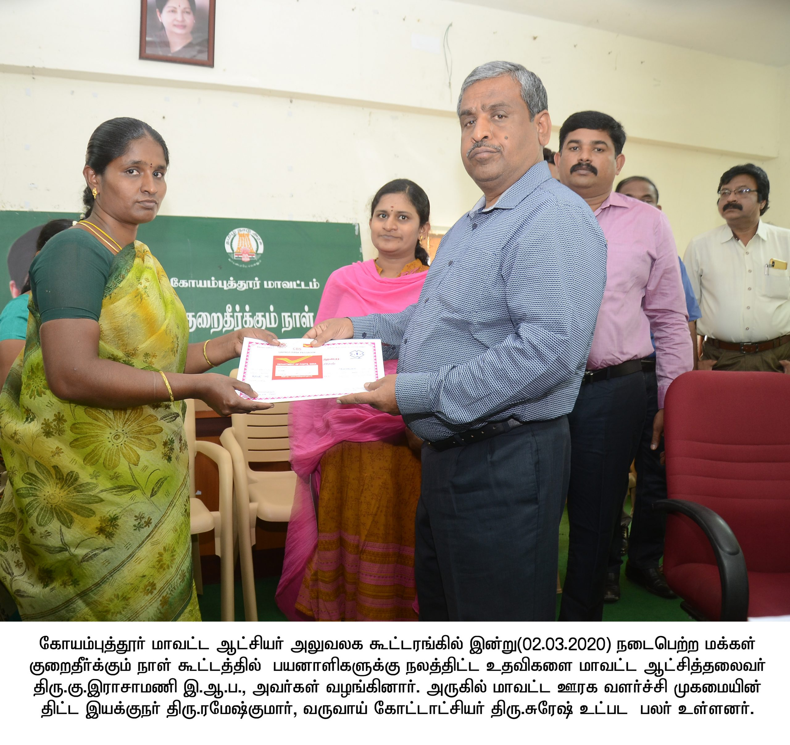 Grievances Day Petition Meeting held