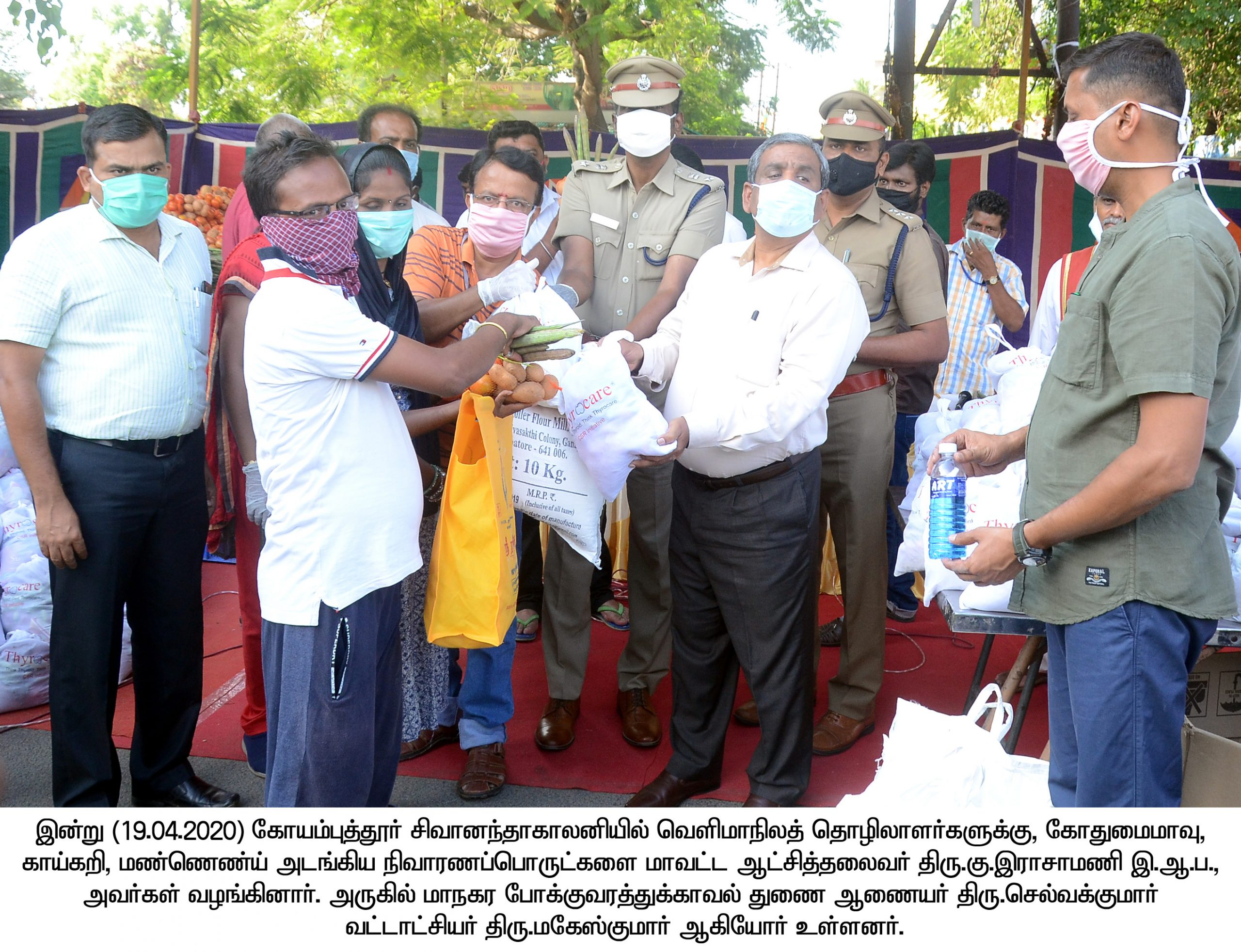 Corona Relief Measures Distributed by the District Collector