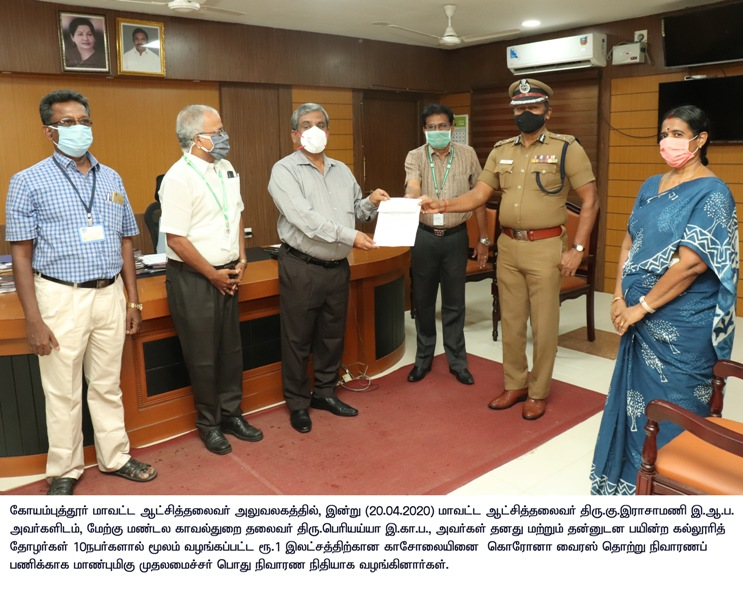 CM relief Fund donation given by IG of Police, West Zone