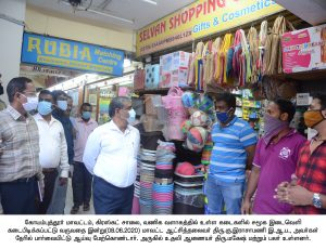 District  Collector Thiru. K.Rajamani I.A.S.conducted Surprise Inspection of Bus   Stops,Hotels and Shops on 08.06.2020 at Cross cut road,Gandhipuram,Coimbatore