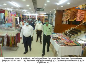 District  Collector Surprise Inspection of Bus Stops,Hotels and Shops
