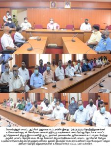 District Collector conducted Corona Virus Prevention review meeting with Hotel and Industry Owners