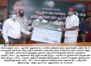 Corona Special relief fund Distributed by the Hon'ble Minister for Municipal Administration, Rural Development and Implementation