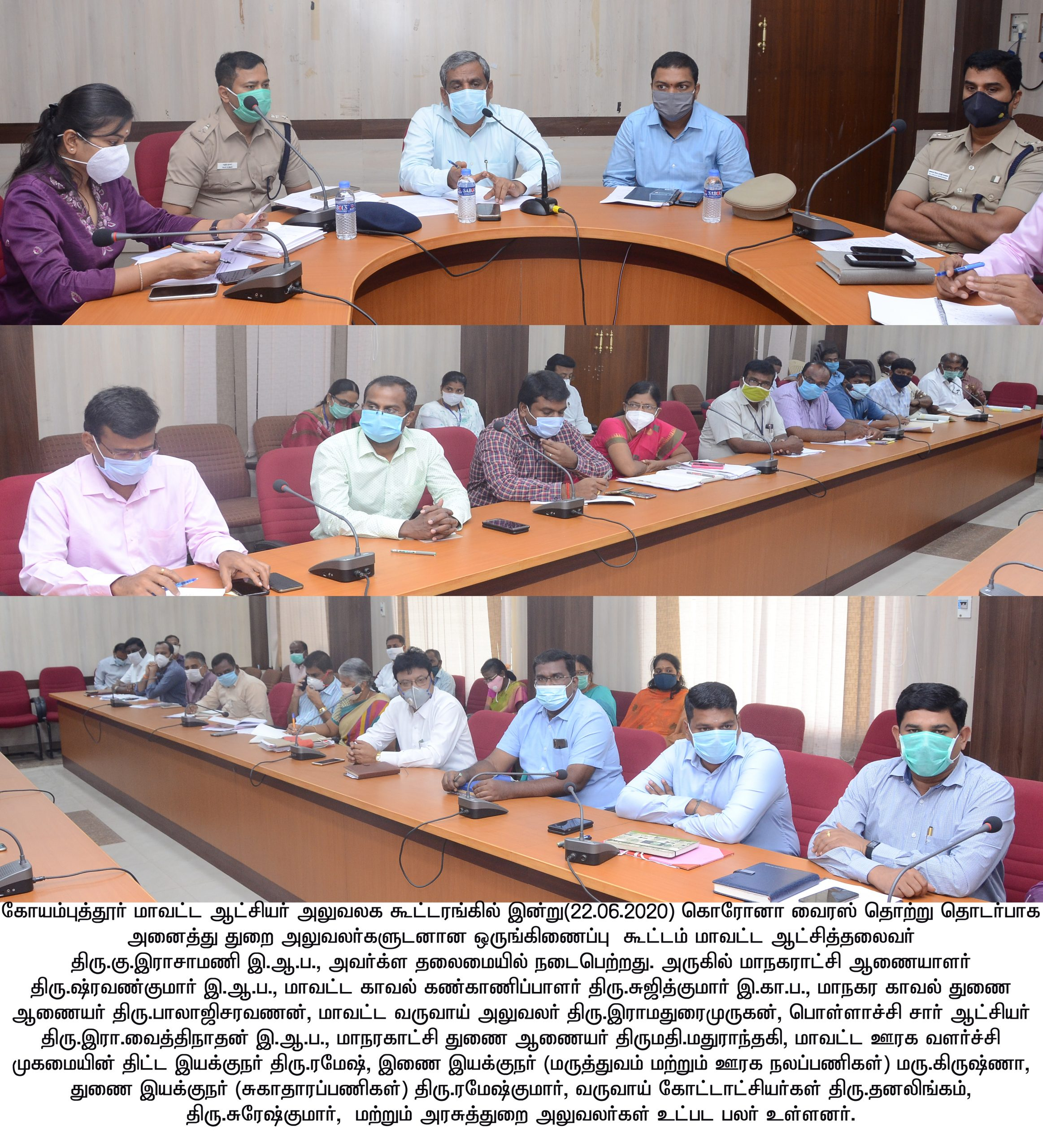 Corona Virus Prevention coordination meeting held