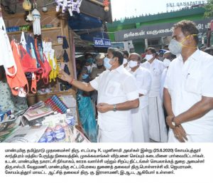 Honble Chief Minister visited Gandhipuram Central Bus Stand, Coimbatore and created awareness on containment of COVID-19 to the passengers and public