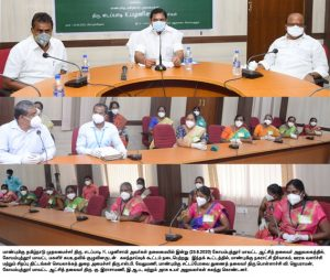 Honble Chief Minister chaired a meeting with the members of Coimbatore District Women Self Help Groups at the District Collectorate, Coimbatore