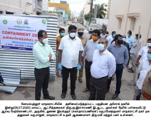 Corona Virus Prevention work Containment Zones Inspected by the District Collector