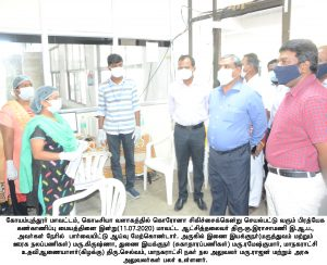 Corona Virus Prevention work District Collector Inspected G.H, CODISSIA, Fish and Vegetable Market