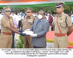 74th Independance Day Celebrated District Collector Hoisted the National Flag