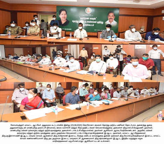 Corona Virus Prevention works Review meeting conducted by the Honble Minister for Health and Family Welfare