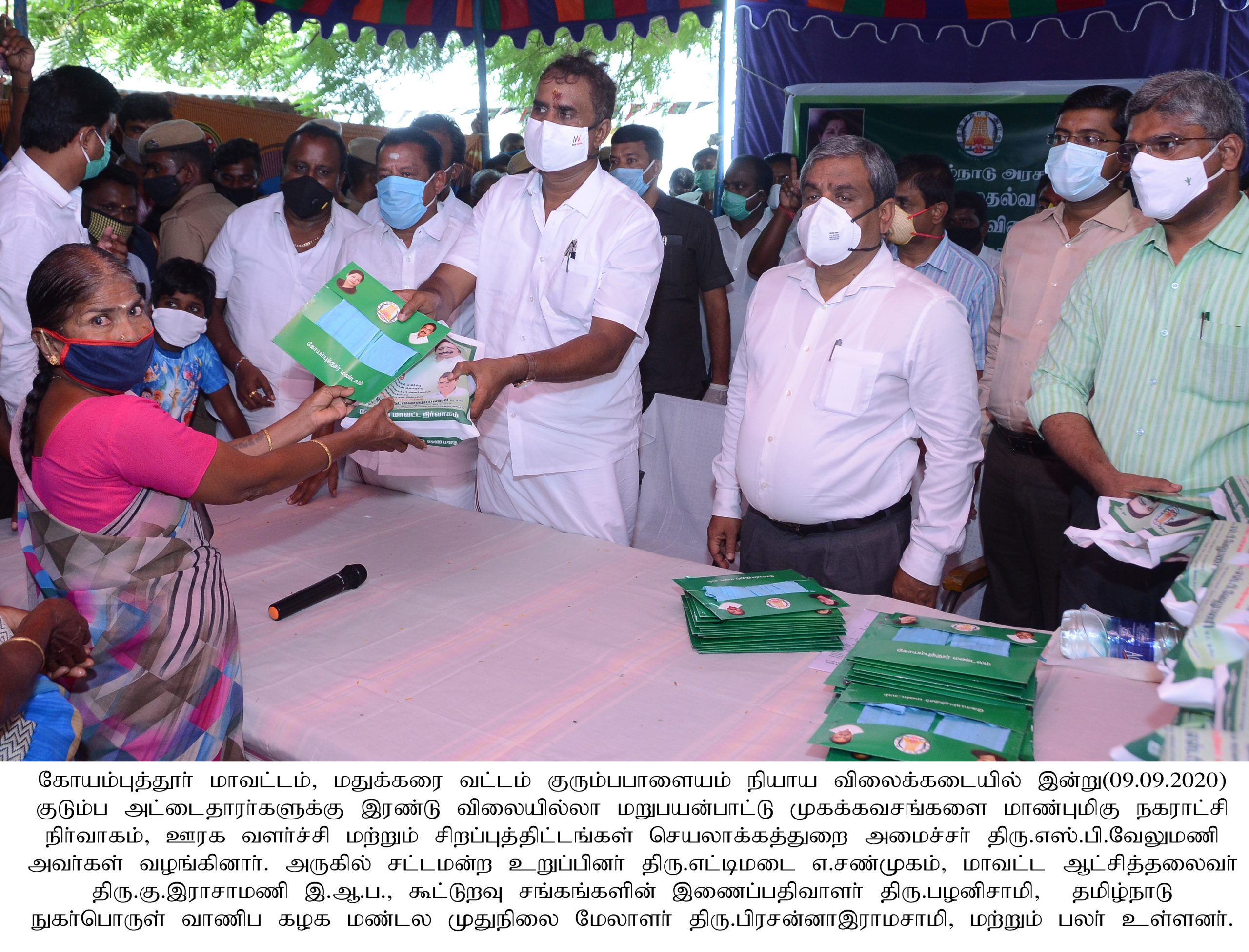 Honble Minister distributed Face masks at the Fair Price shops