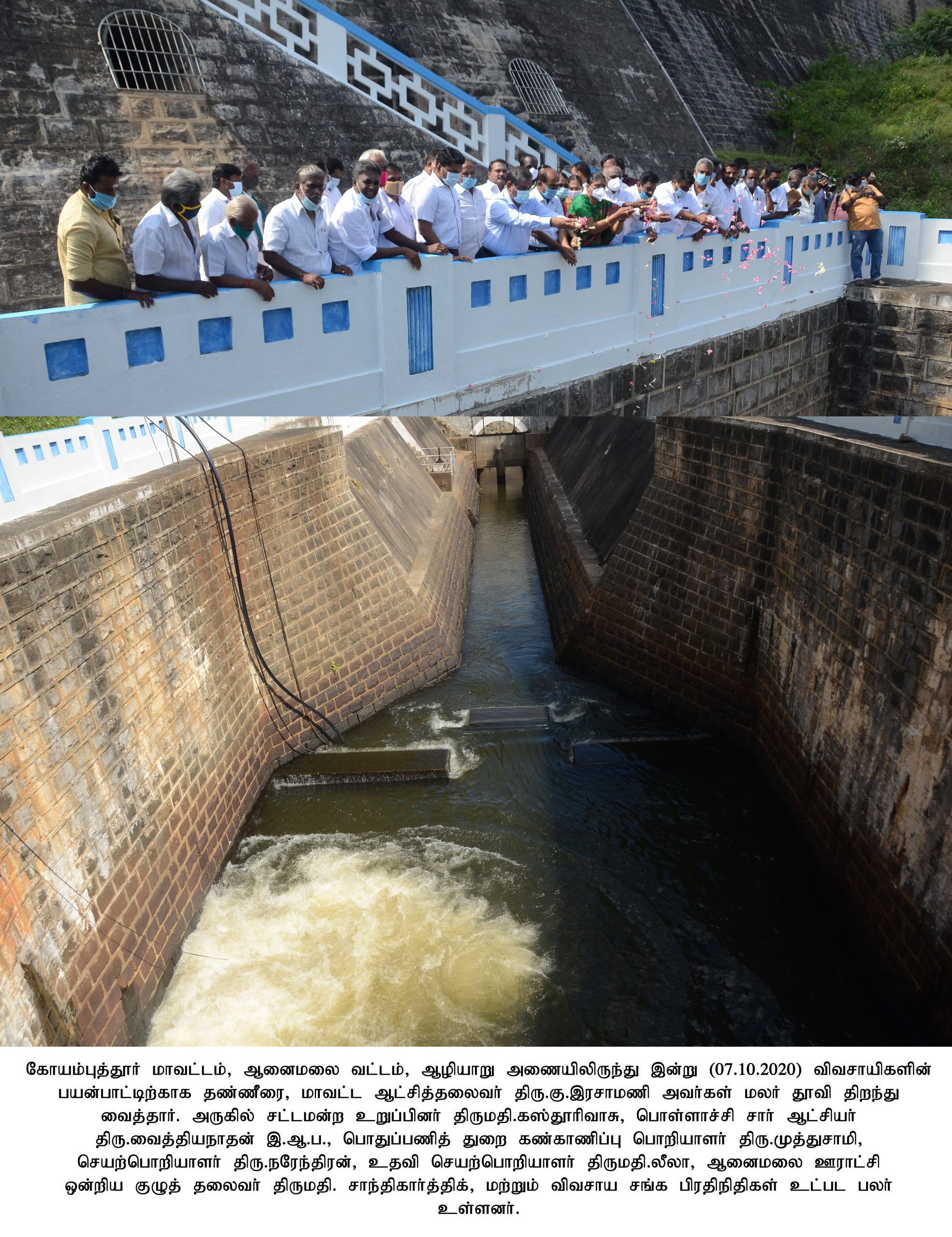 Aliyar dam water released for irrigation purposes