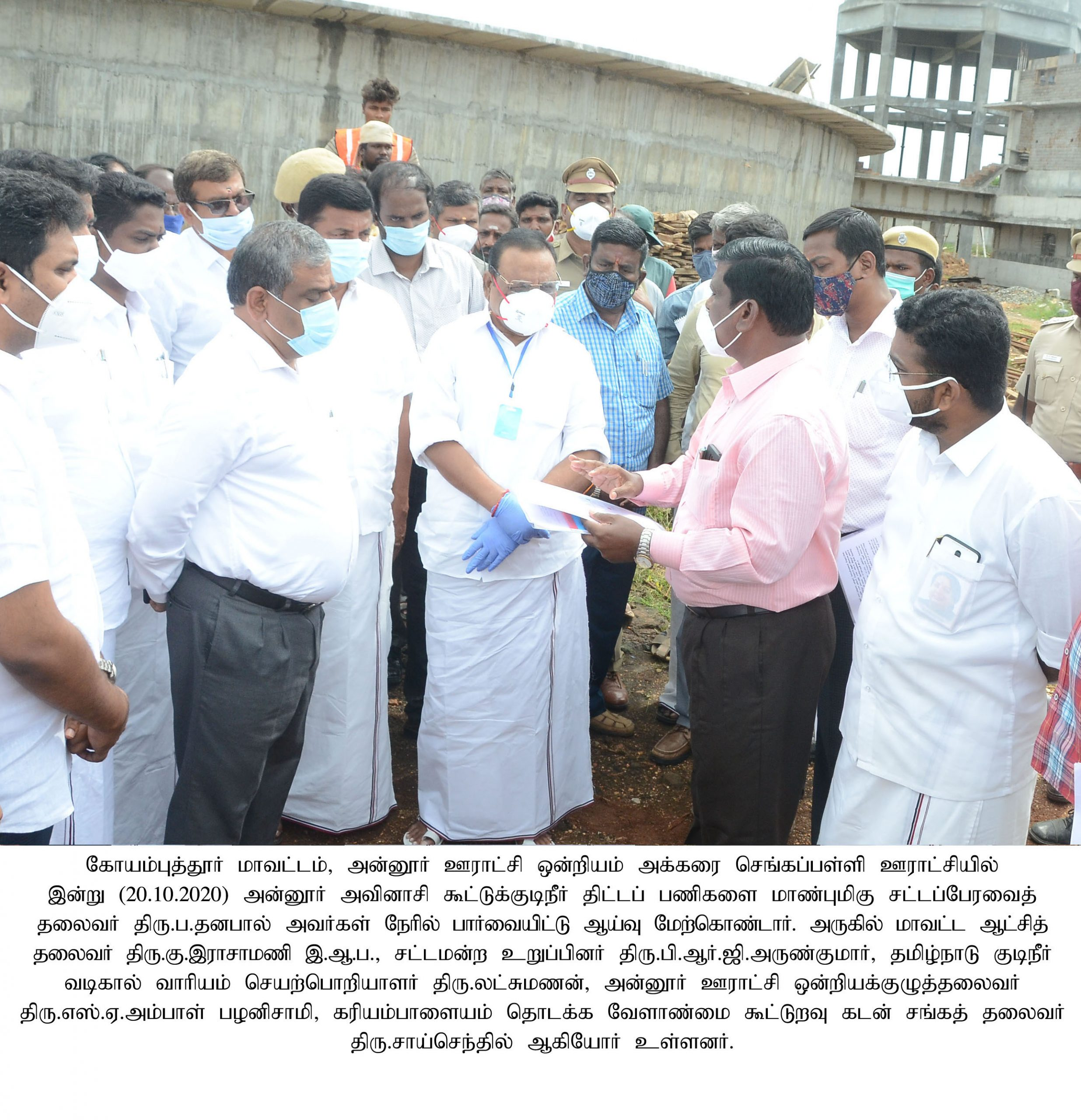 Hon'ble Speaker inspected Annur Avinashi combined water scheme work at Akkarai Sengapalli