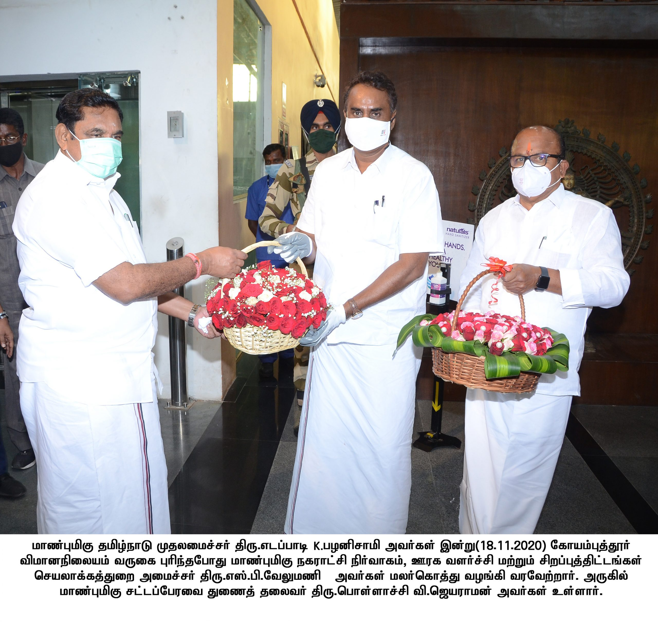 Hon'ble Chief Minister of Tamil Nadu visited Coimbatore
