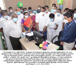 COVID 19 Vaccine dry run started at E.S.I. Hospital