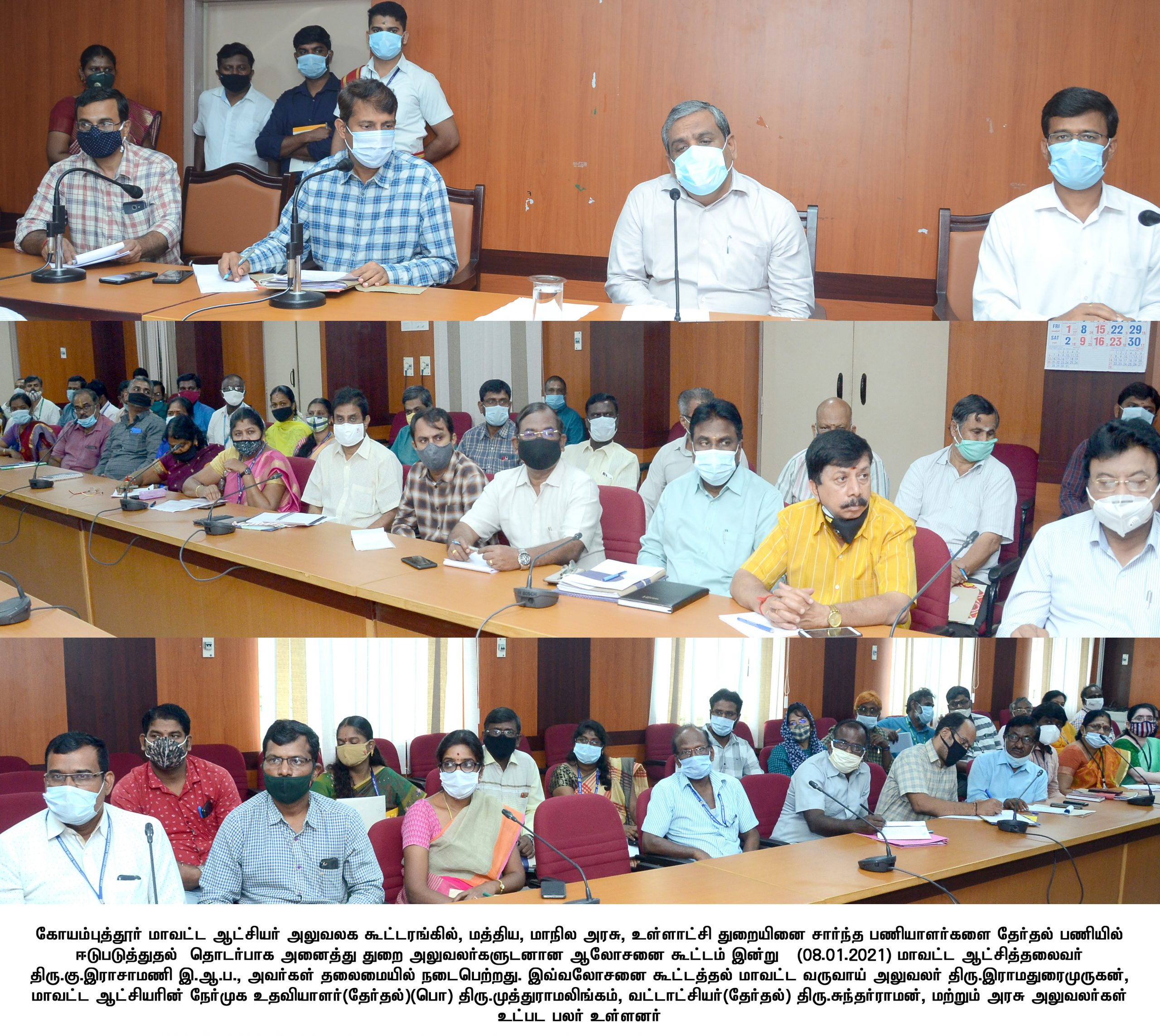 Review meeting conducted for the appointment of Election Duty for the Govt. Staff