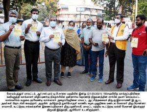 Tamil Nadu State Legislative Assembly  Election  Awareness SVEEP   Rally  Flagged off