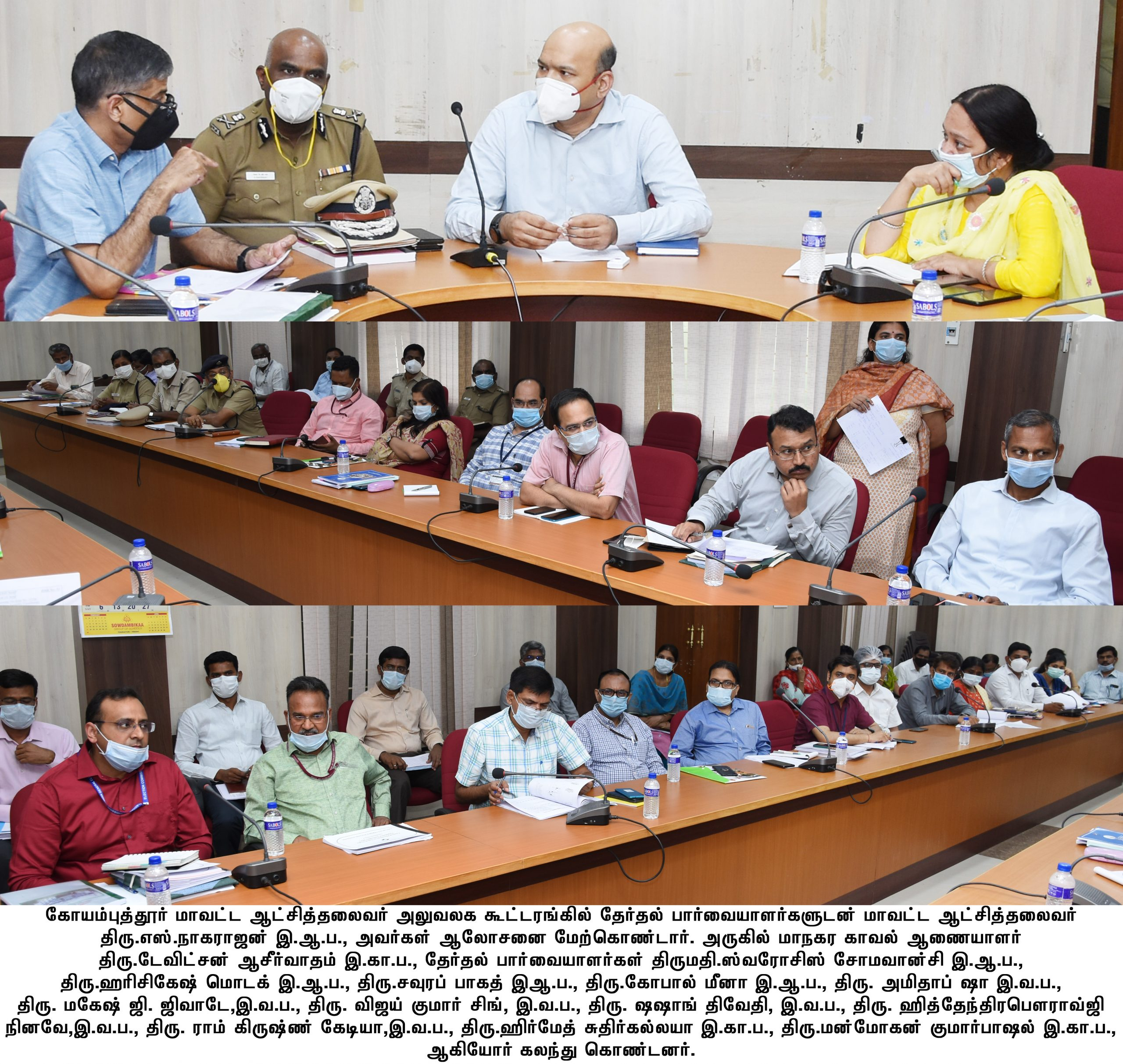 Election Observers review meeting held