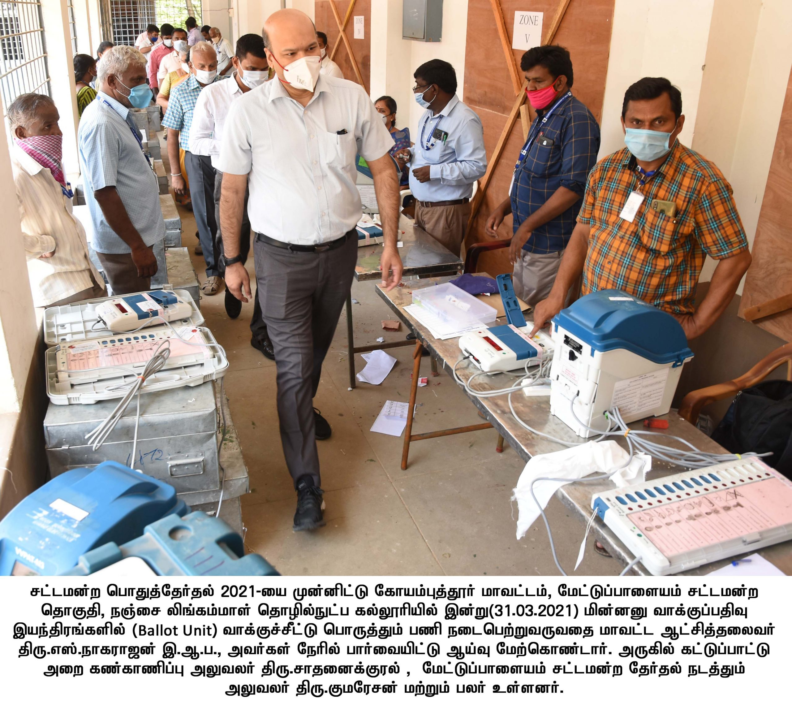 Ballot Paper insertion in EVM Inspected at Mettupalayam Constituency