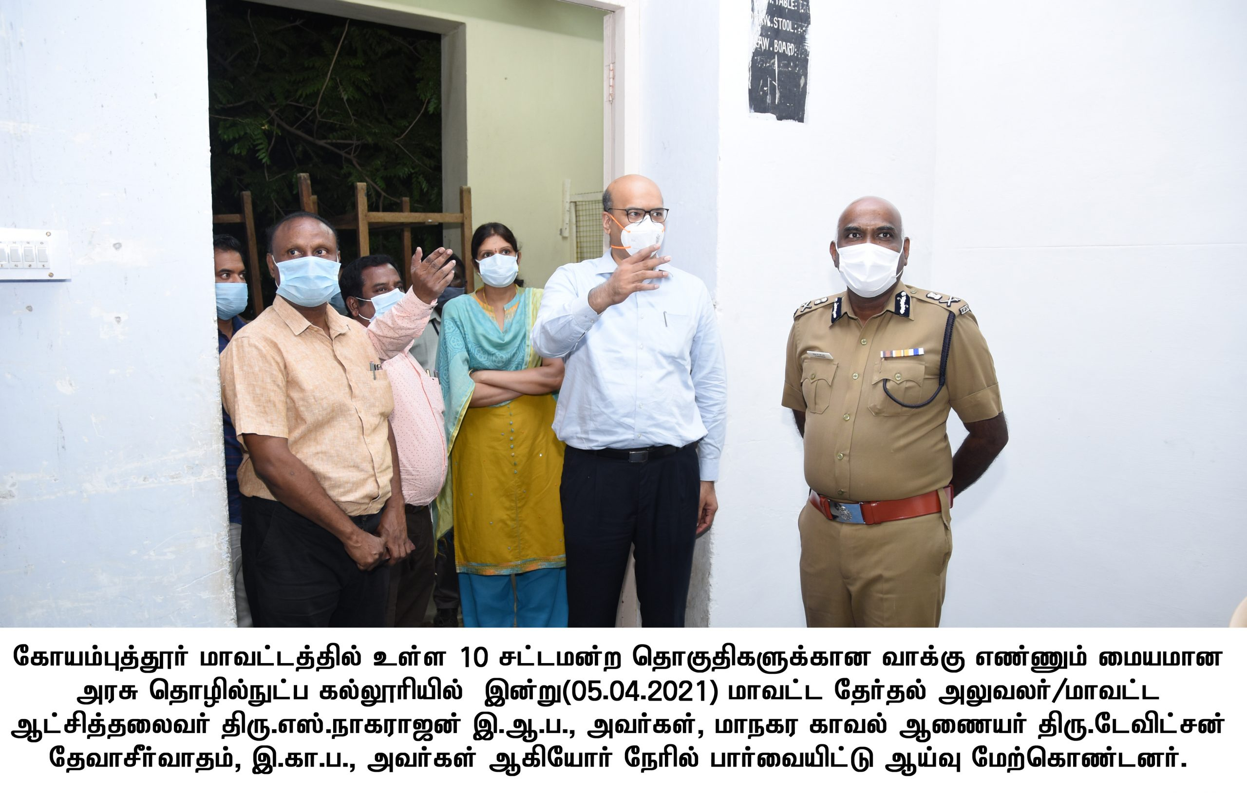 Counting Centre Inspection for Tamil Nadu State Legislative Assembly Election