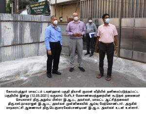 Corona Virus Prevention work Inspection of Addl. Chief Secretary for Revenue and Disaster Management