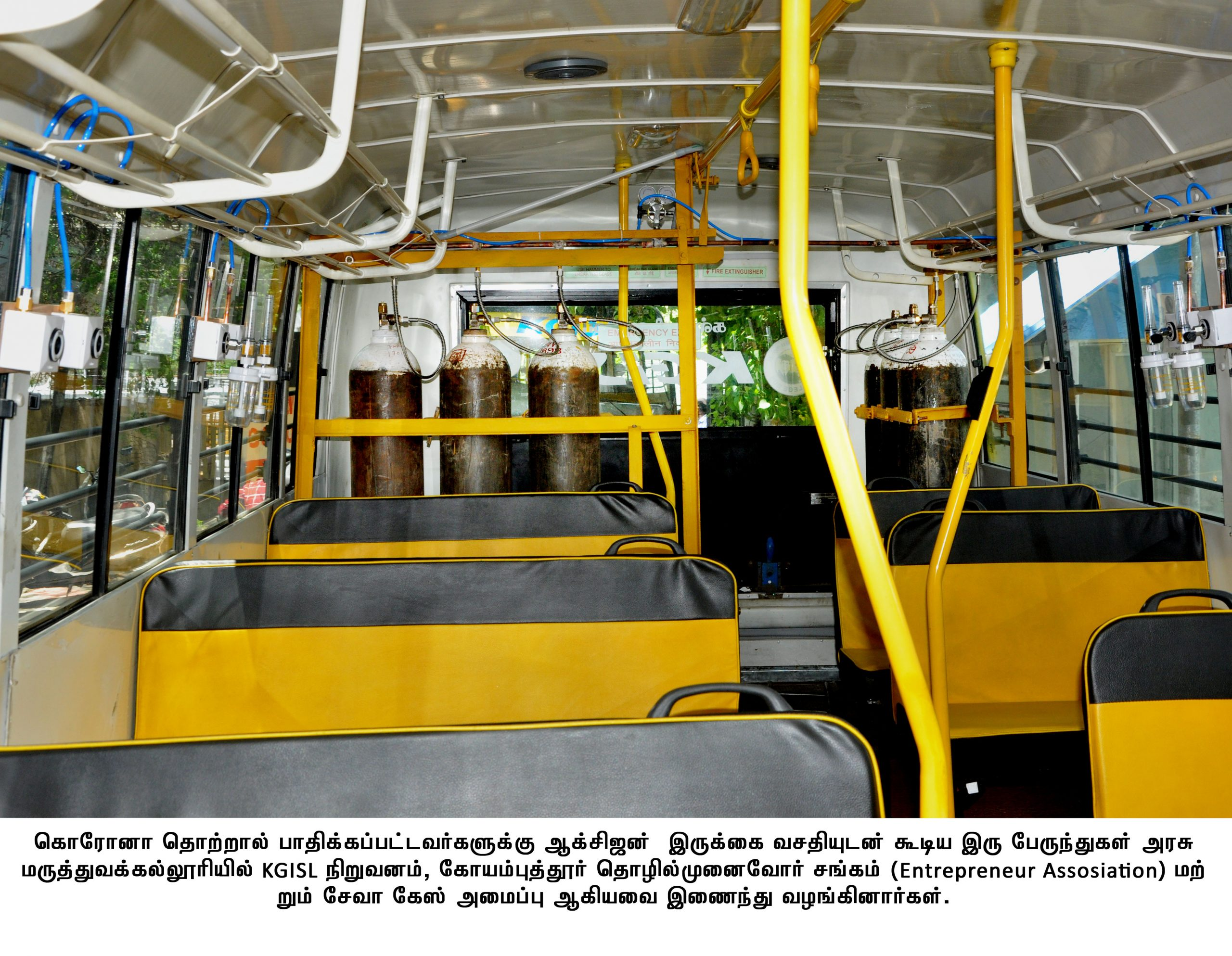 Oxygen facility Buses Handed over to Govt. General Hospital