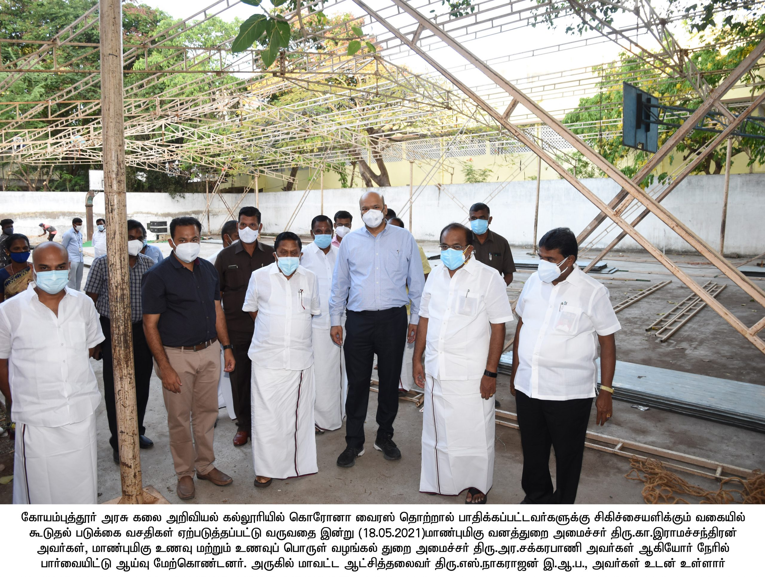 Corona Virus Prevention work inspection by Honble Minister for Forest and Honble Minister for Food and Civil Supplies.