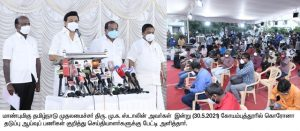 Honble Chief Minister chaired a review meeting at District Collectorate, Coimbatore on containment of COVID-19