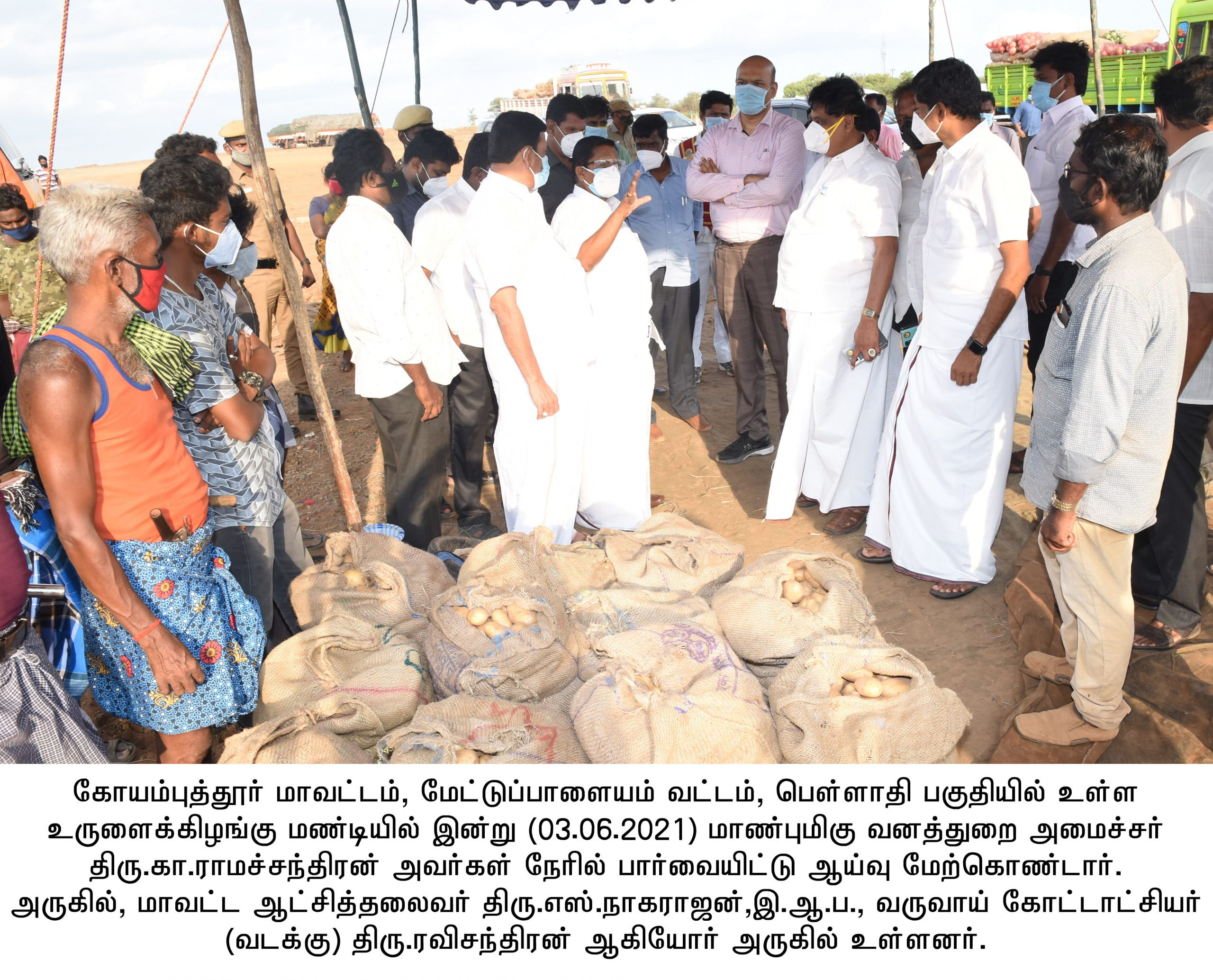 Honble Minister for Forest Inspection at Mettupalayam Taluk