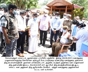 Annaimalai Topslip Elephant Camp Inspection by Honble Minister for Forest