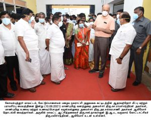 New Oxygen Production Centre at Govt. Hospital Mettupalayam was Inagurated