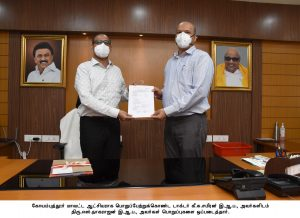 Dr.G.S. Sameeran IAS took chage as District Collector and District Magistrate   of Coimbatore District
