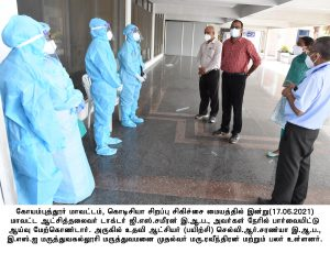 Corona Virus Prevention work Inspected by the District Collector at Govt. Medical College Hospital and E.S.I. Hospital .