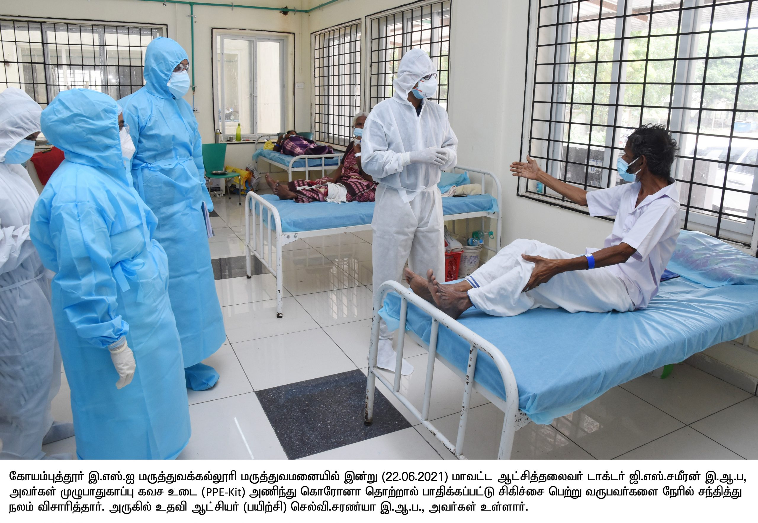 Corona Virus Prevention work Inspected by the District Collector at Govt. Medical College Hospital and E.S.I. Hospital