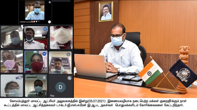 Online GDP meeting was conducted by the District Collector