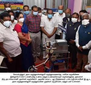 Oxygen production Centre and ECMO device Inaugurated at Govt.Medical College Hospital by the Honble Minister