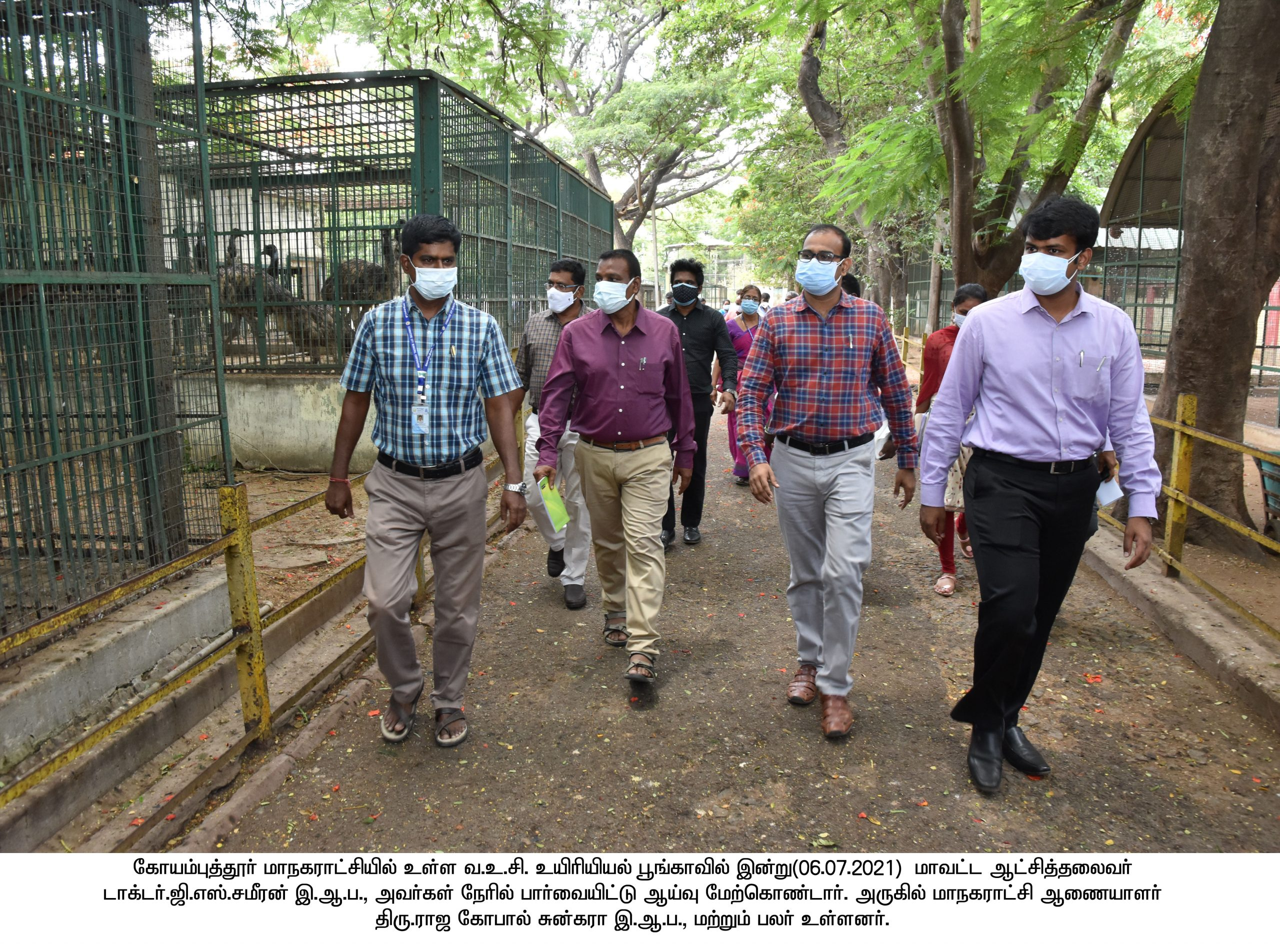 Nehru Stadium and V.O.C.Park inspected by the District Collector